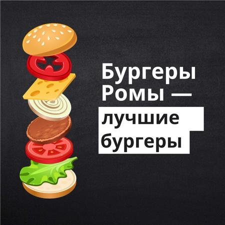Putting together Сheeseburger layers Animated Post – шаблон для дизайна
