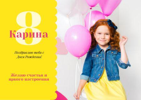 Little girl with balloons Card – шаблон для дизайна