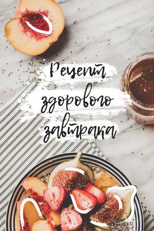 Healthy Breakfast with berries Tumblr – шаблон для дизайна