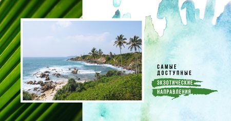 Tropical Vacation Offer Turquoise Sea Water at Coast Facebook AD – шаблон для дизайна