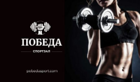 Gym Ad with Woman doing Workout Business card – шаблон для дизайна