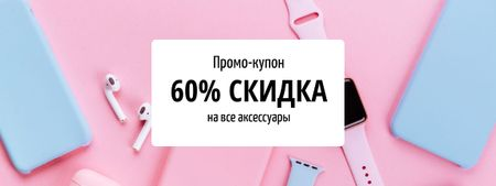 Electronics Sale offer with digital devices Coupon – шаблон для дизайна