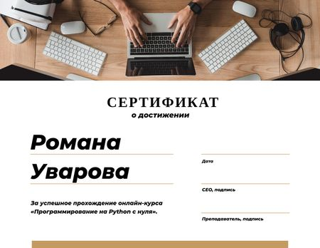 IT online course Completion with Man by Laptop Certificate – шаблон для дизайна
