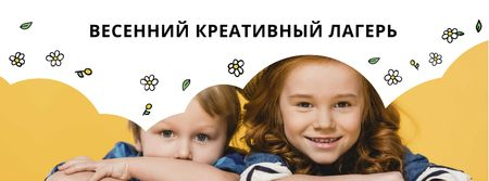 Creative Camp Ad with Cute Kids Facebook cover – шаблон для дизайна