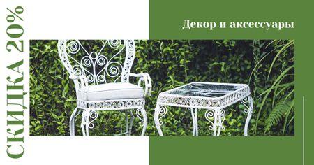 Elegant White garden Furniture Facebook AD – шаблон для дизайна