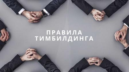 Successful Business Team at the Meeting Youtube – шаблон для дизайна