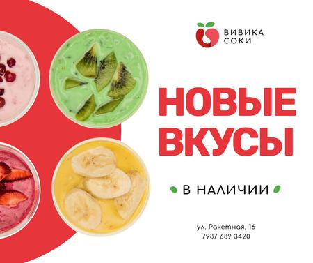 Cafe Offer Jars with Fresh Smoothies Facebook – шаблон для дизайна