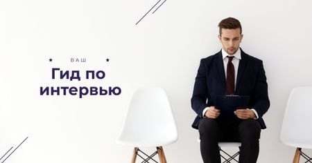 Young man in formal suit waiting for job interview Facebook AD – шаблон для дизайна