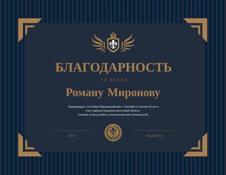 Company Employee Participation gratitude in blue Certificate – шаблон для дизайна