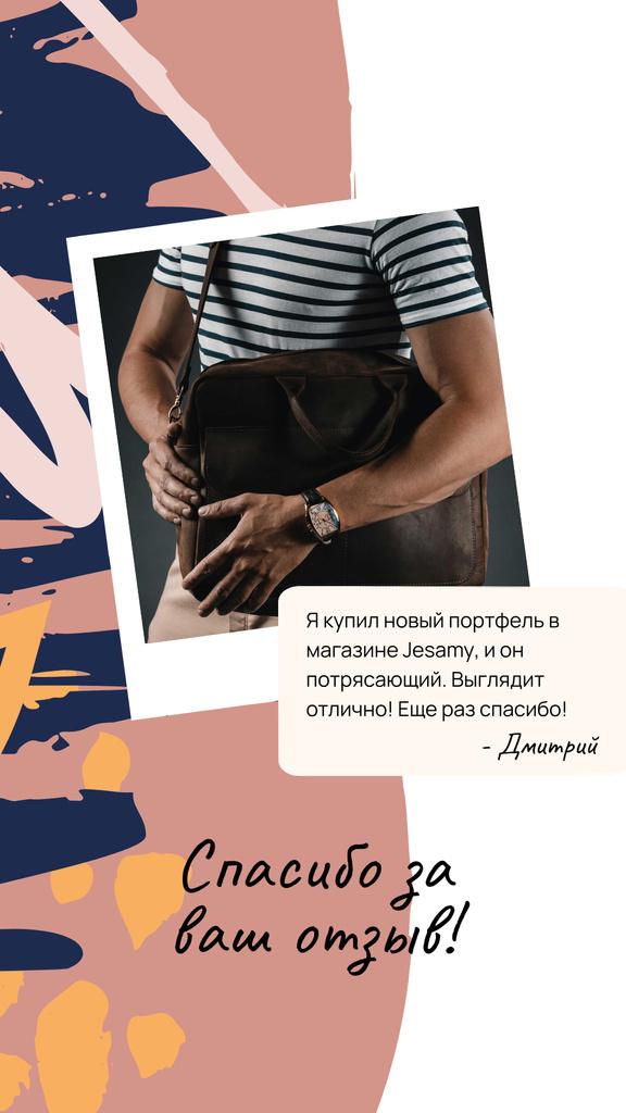 Bag Store Promotion Man Carrying Briefcase Instagram Story – шаблон для дизайна