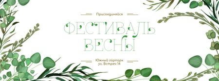 Spring Festival in Decorative frame with leaves Facebook cover – шаблон для дизайна