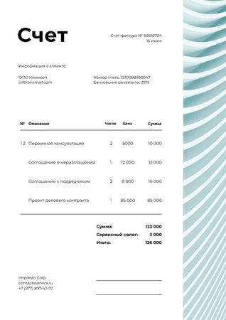 Business Company Services with Blue Abstraction Invoice – шаблон для дизайна