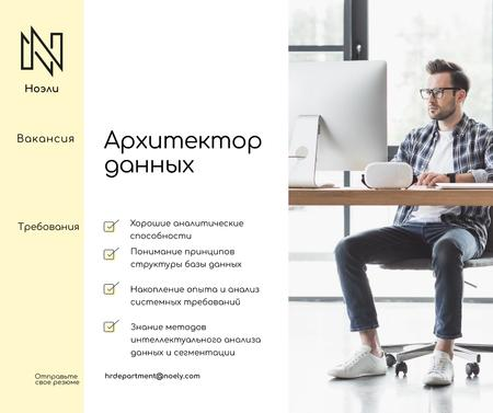 Job Offer with Coder working on Computer Facebook – шаблон для дизайна