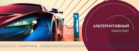 Charging electric car Facebook cover – шаблон для дизайна