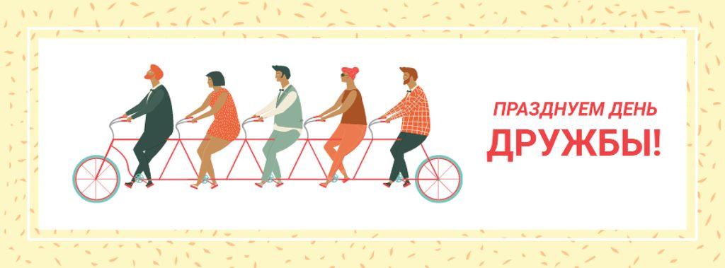 Friendship day greeting card Facebook cover – шаблон для дизайна