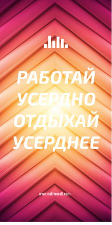 Hard Work quote on red and yellow stripes Graphic – шаблон для дизайна