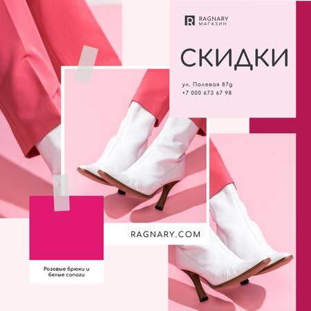 Shoes Store Ad Female Legs in Ankle Boots Instagram – шаблон для дизайна