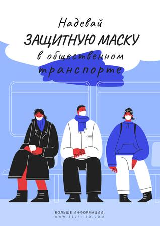 People wearing Masks in Public Transport Poster – шаблон для дизайна