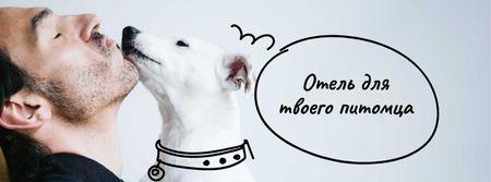 Owner Kissing Dog Facebook cover – шаблон для дизайна