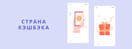 Cashback offer on Phone screen Facebook cover – шаблон для дизайна