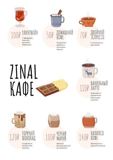 Cafe promotion with hot Drinks Menu – шаблон для дизайна