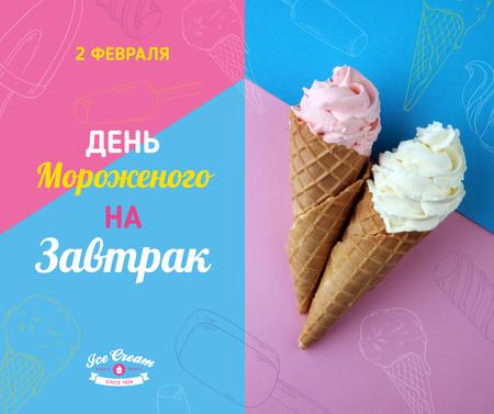 Sweet ice cream for Breakfast day celebration Facebook – шаблон для дизайна