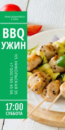 BBQ Party Grilled Chicken on Skewers Graphic – шаблон для дизайна