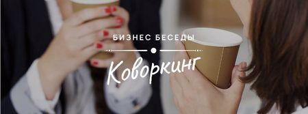 Business Women holding Coffee cups Facebook cover – шаблон для дизайна