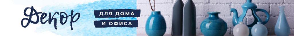 Home Decor Ad Vases in Blue Leaderboard – шаблон для дизайна
