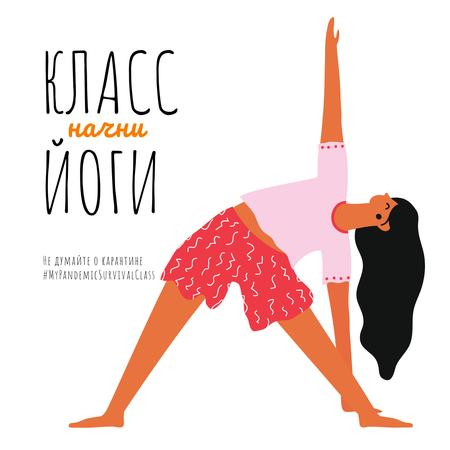 #MyPandemicSurvivalClass Yoga Class Ad during Quarantine Instagram – шаблон для дизайна