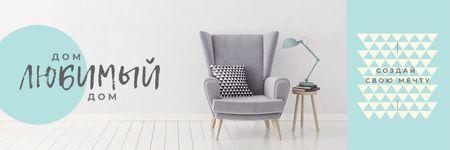 Cozy Interior Armchair Grey Color Twitter – шаблон для дизайна
