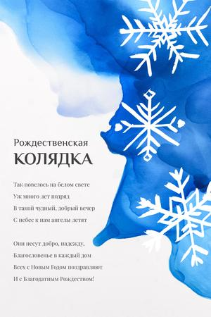Christmas Carol with White Snowflakes on Blue Pinterest – шаблон для дизайна