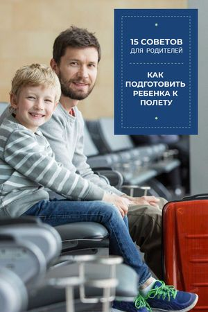 Travelling with Kids Dad with Son in Airport Tumblr – шаблон для дизайна