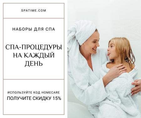 Spa kits Offer with Mother and Daughter in bathrobes Facebook – шаблон для дизайна
