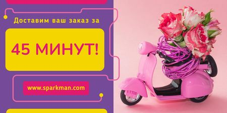 Delivery Service Ad with Flowers on Toy Scooter Twitter – шаблон для дизайна