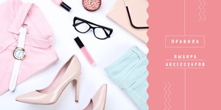 Stylish clothes and accessories Image – шаблон для дизайна