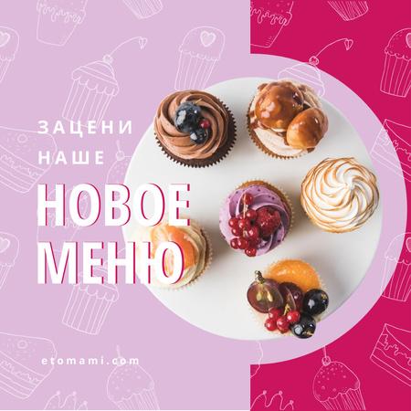 Delicious cupcakes set Instagram – шаблон для дизайна