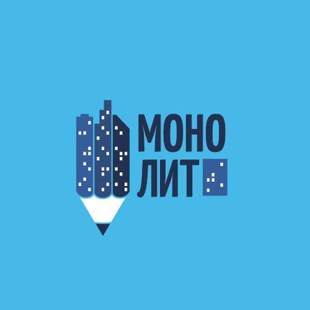 Smart City Concept with Night Lights Logo – шаблон для дизайна