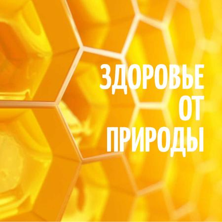 Golden honey Combs Animated Post – шаблон для дизайна