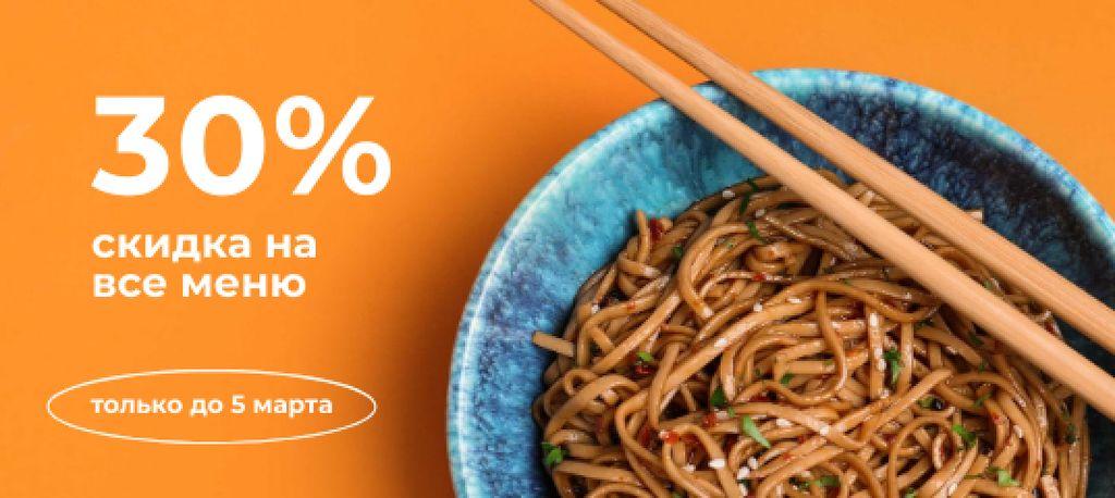 Menu Discount Offer with Noodles — ein Design erstellen