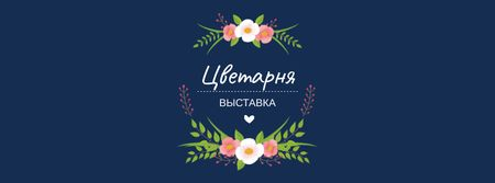 Flower Exhibition Event Announcement Facebook cover – шаблон для дизайна