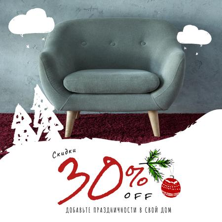 Furniture Christmas Sale with Armchair in Grey Animated Post – шаблон для дизайна