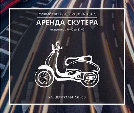 Scooter rental advertisement on road view Facebook – шаблон для дизайна