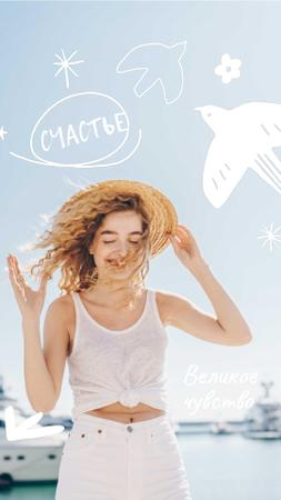 Summer Inspiration with Happy Girl in Straw Hat Instagram Video Story – шаблон для дизайна