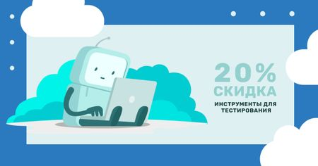 Cute Android typing on Laptop Facebook AD – шаблон для дизайна