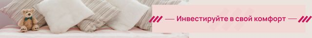 Teddy Bear on Cozy Sofa Leaderboard – шаблон для дизайна
