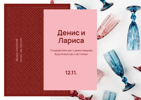 Pink and blue champagne glasses Card – шаблон для дизайна