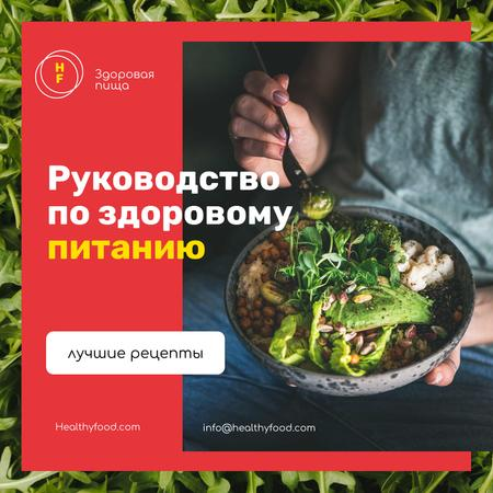 Healthy Food Concept with Woman holding Bowl Instagram – шаблон для дизайна