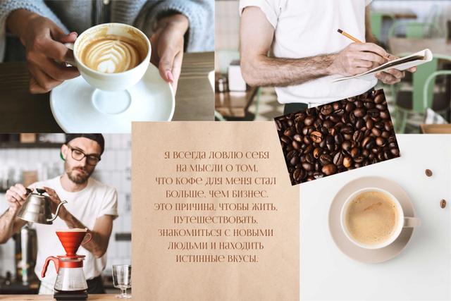 Barista Brewing Coffee Mood Board – шаблон для дизайна