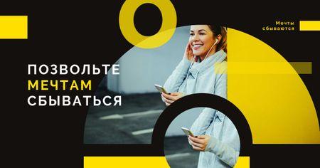 Woman listening music on smartphone Facebook AD – шаблон для дизайна